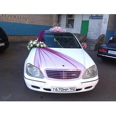 Mercedes-Benz S 500, аренда авто на свадьбу Услуги