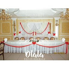 Оформитель Olala Декор&Свадьба Декор