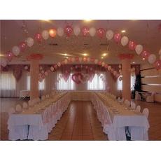 Праздничное агентство «Счастливый день», свадебный организатор Товары