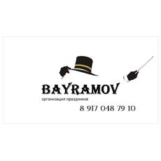 Ведущий Руслан Байрамов