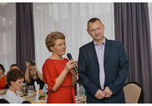Ведущий Татьяна Афанасьева